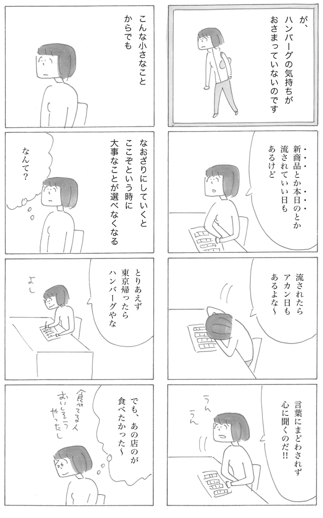 0402-10.png