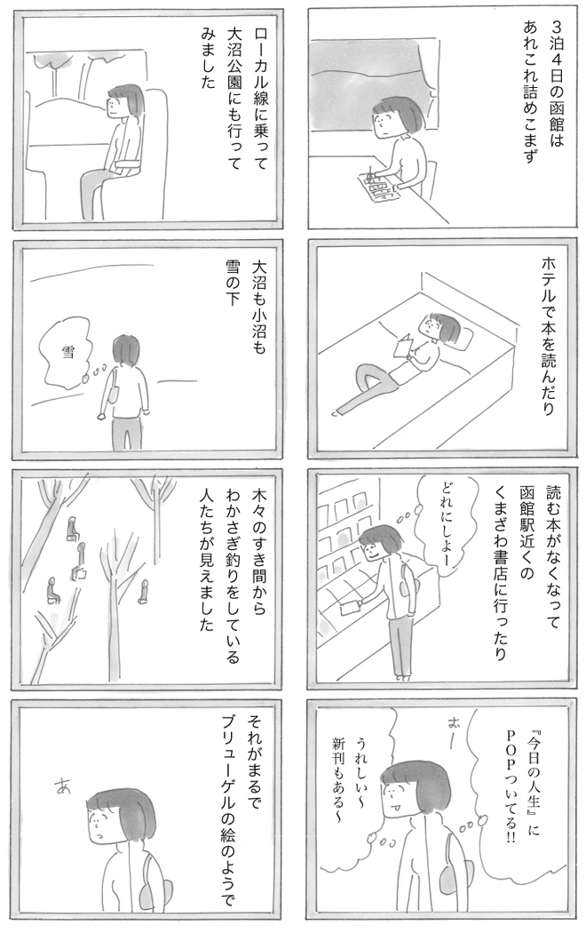 0402-11.png