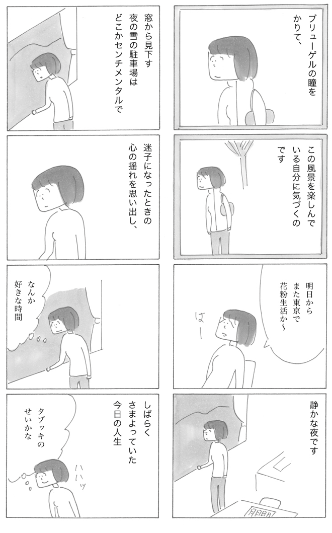 0402-12.png