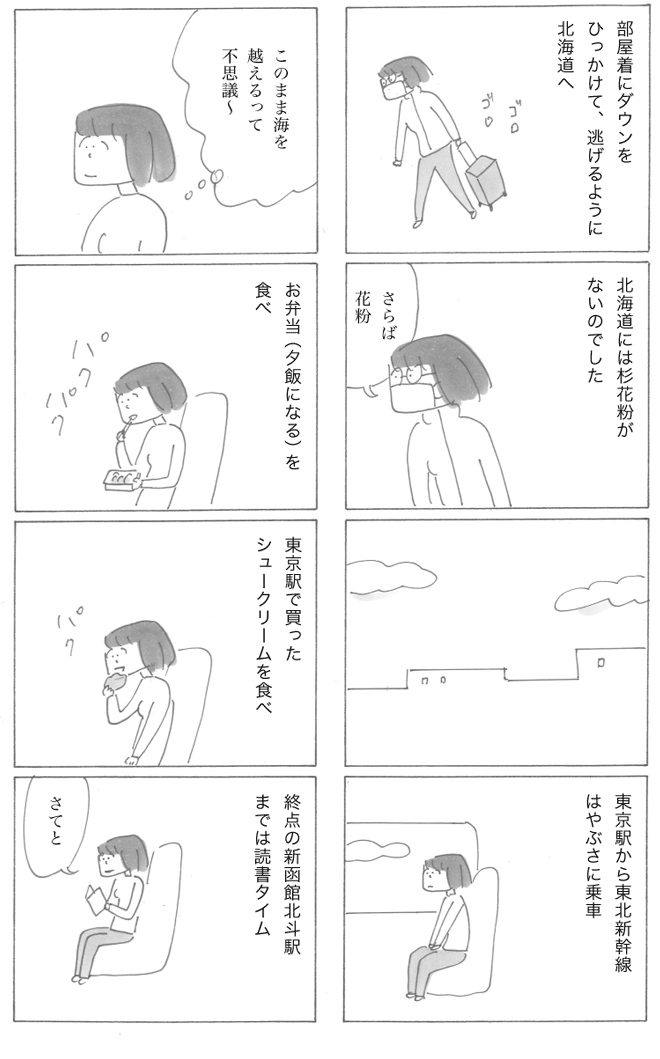 0402-2.png