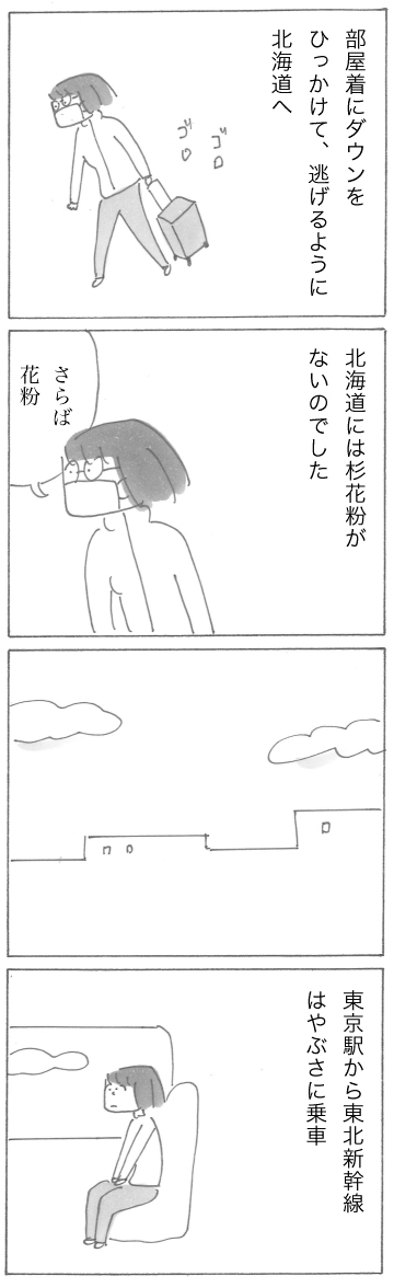 0402-21.png