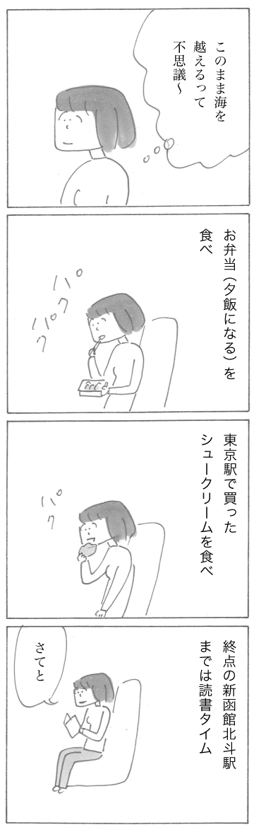 0402-22.png