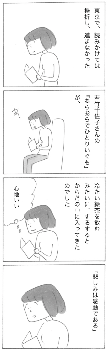 0402-23.png