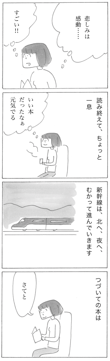0402-24.png