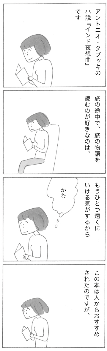 0402-25.png