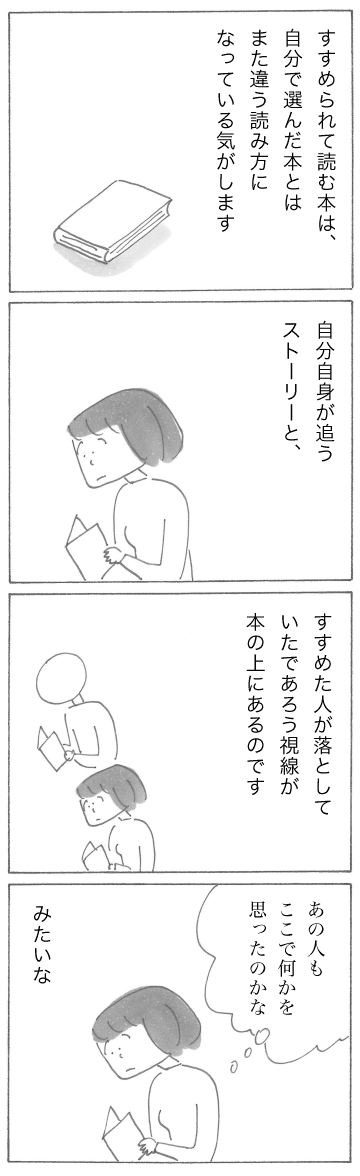 0402-26.png