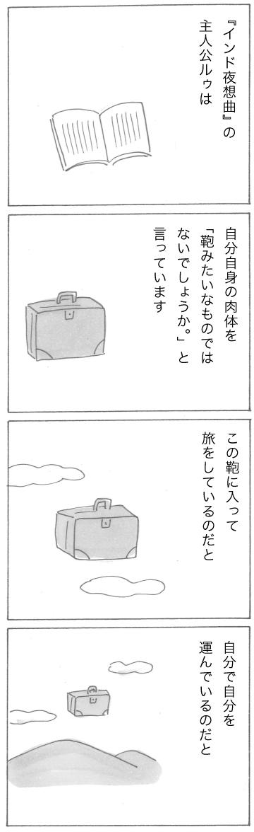 0402-27.png
