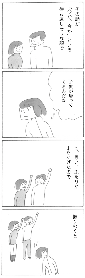 0402-29.png
