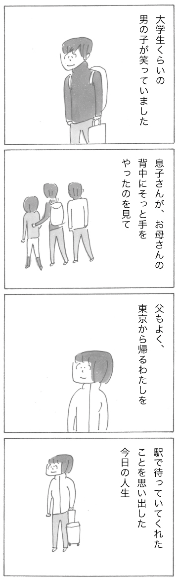 0402-301.png