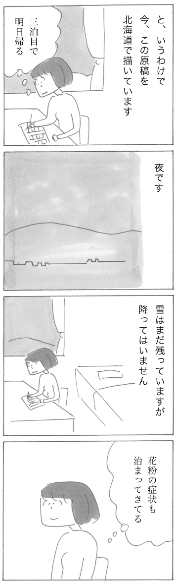 0402-31.png