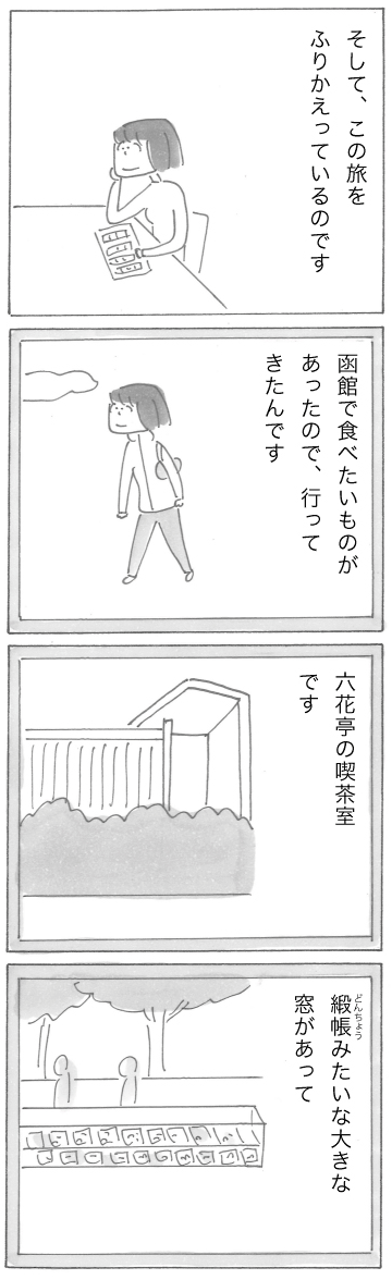 0402-32.png