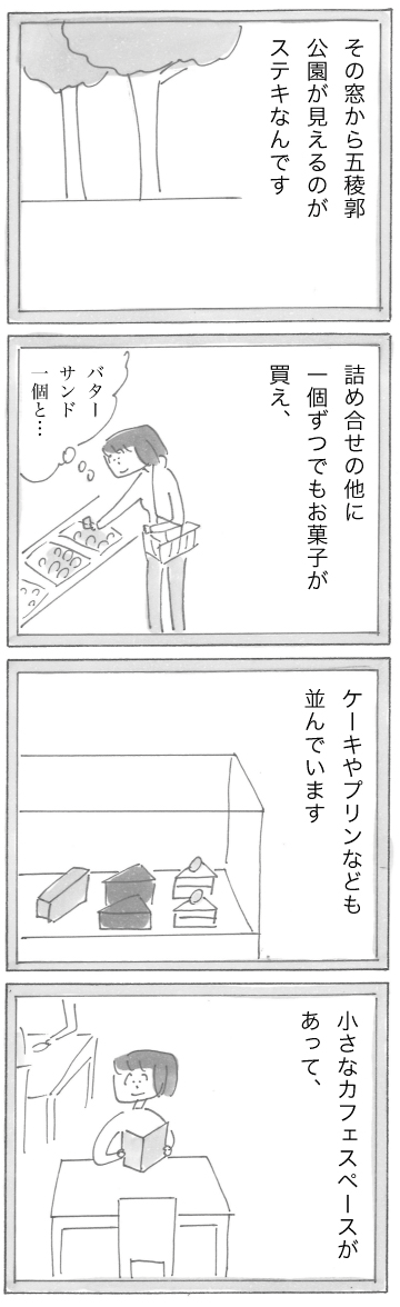 0402-33.png