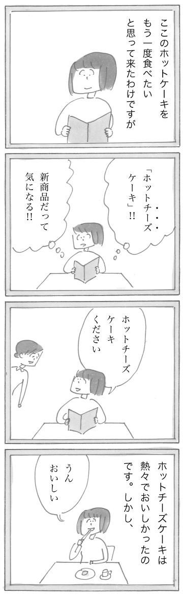 0402-34.png