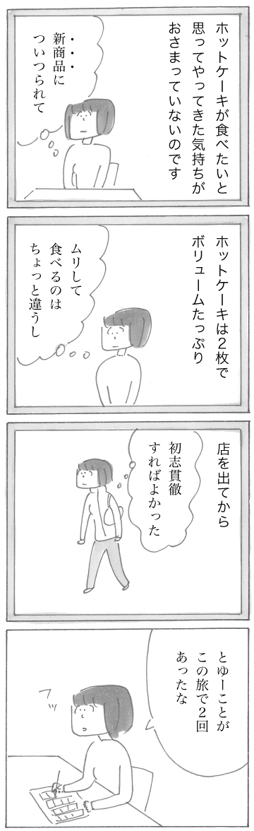 0402-35.png