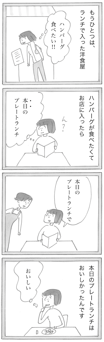 0402-36.png
