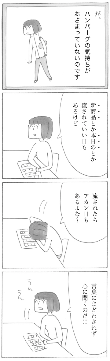 0402-37.png