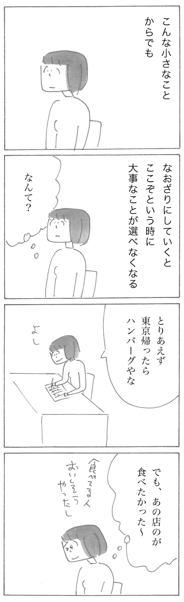 0402-38.png