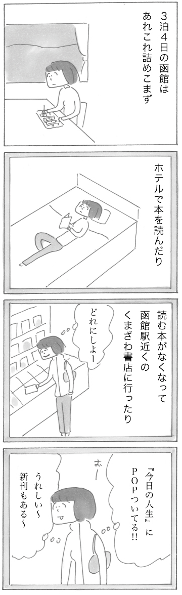 0402-39.png