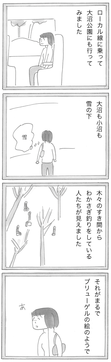 0402-40.png