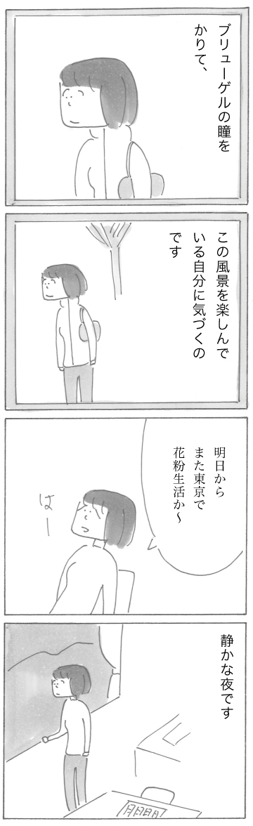 0402-41.png