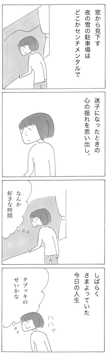 0402-42.png