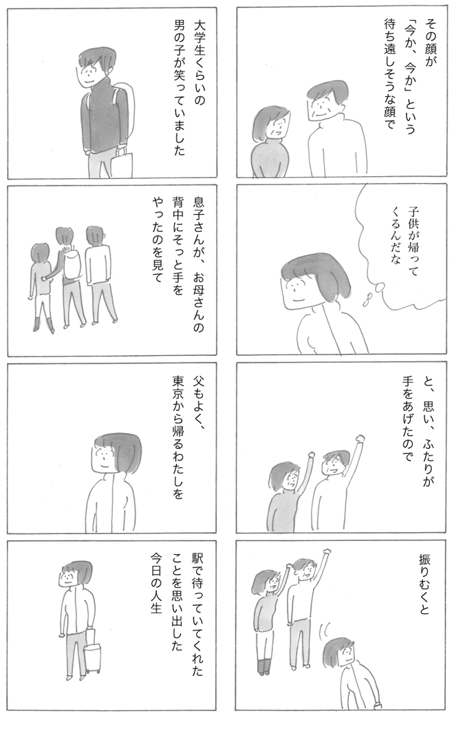 0402-6.png
