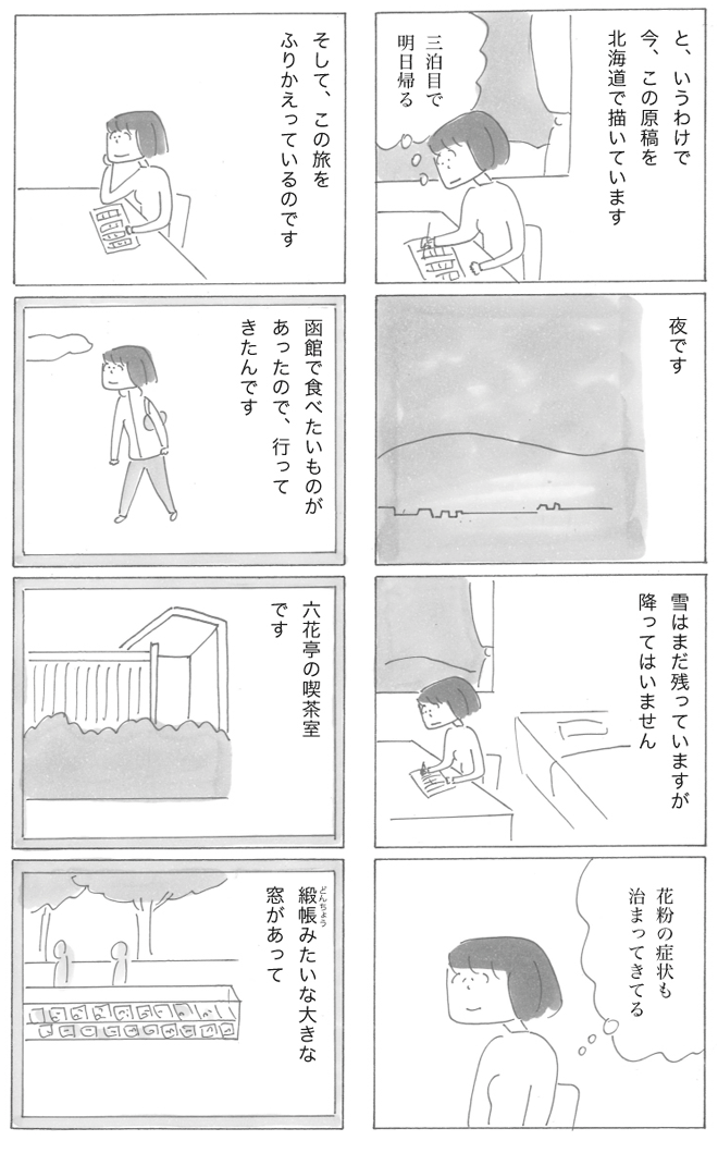 0402-7.png