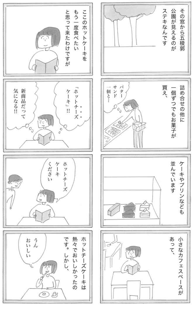 0402-8.png