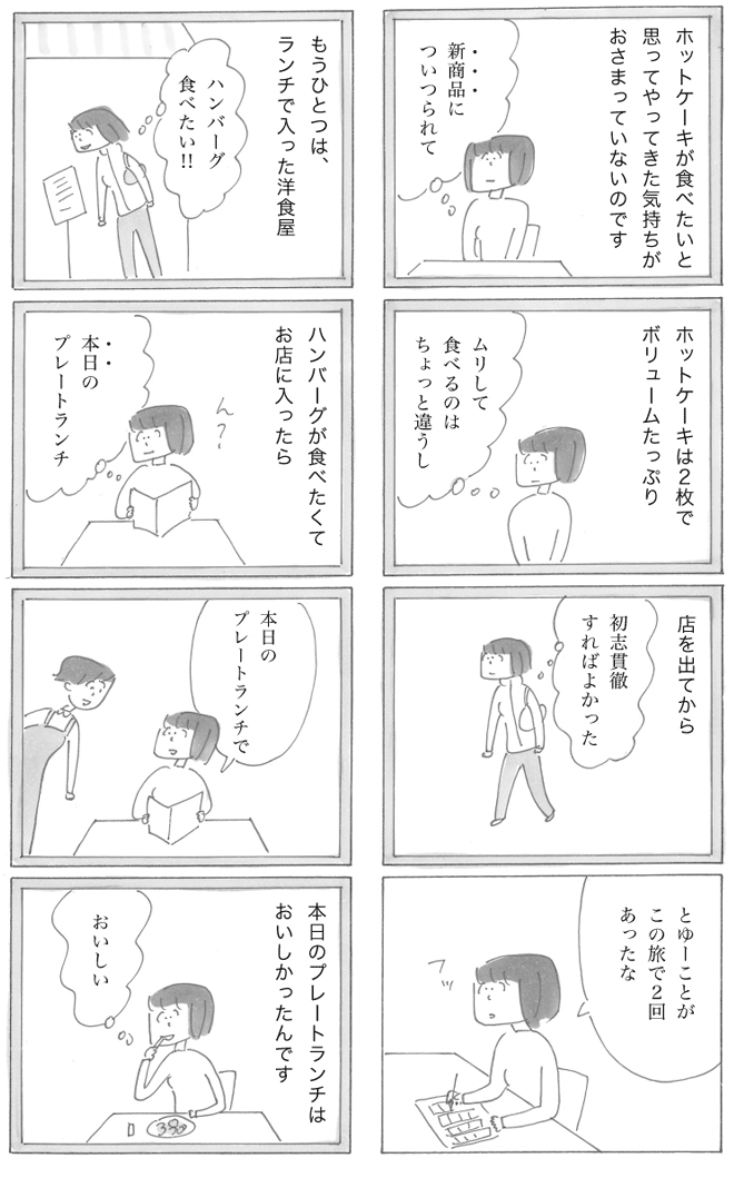 0402-9.png