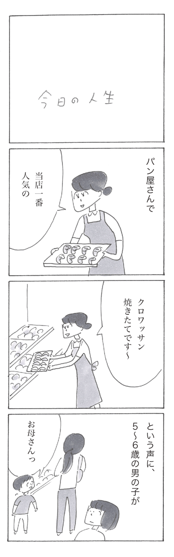 0601-11.png