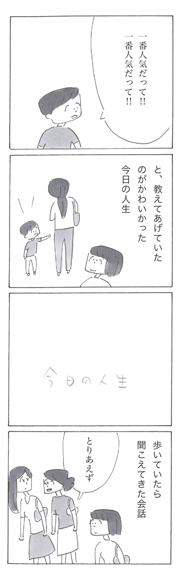 0601-12.png
