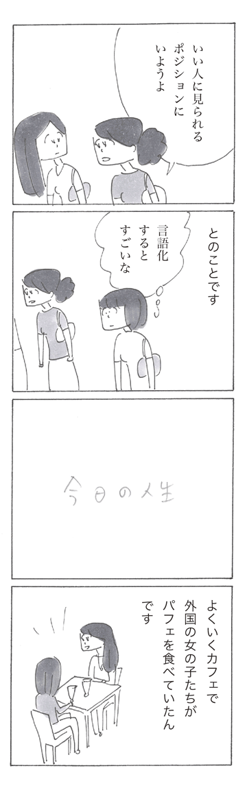 0601-21.png