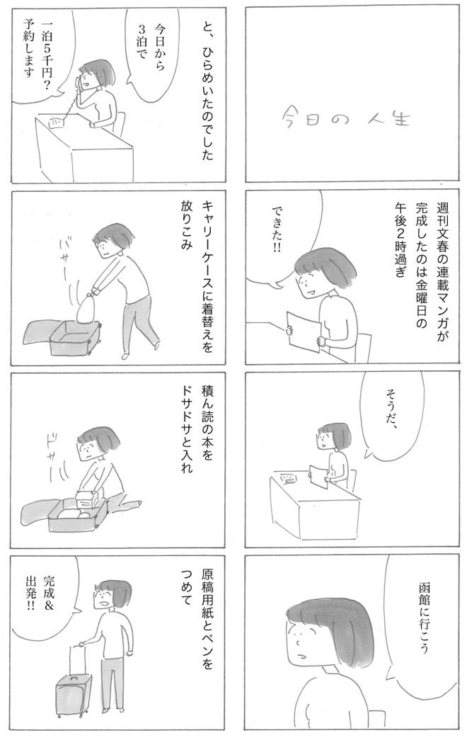 0402-1.png