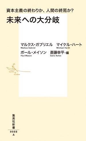 191224mishima.jpg