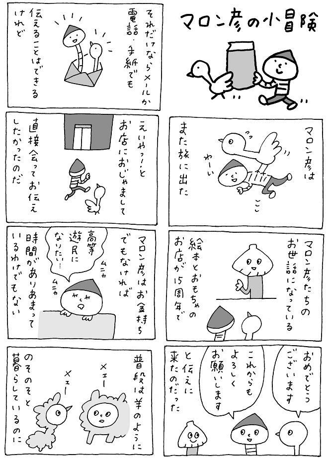 0322_1.jpg