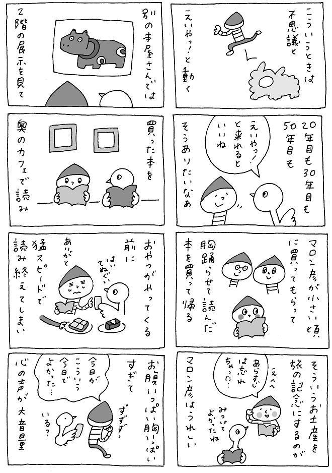 0322_2.jpg