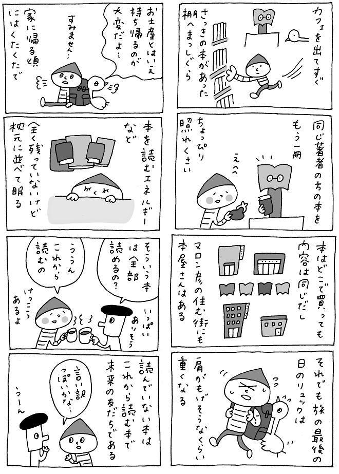 0322_3.jpg