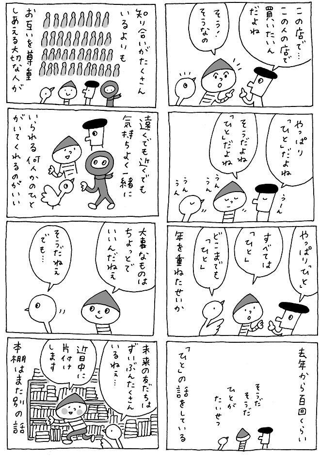 0322_4.jpg
