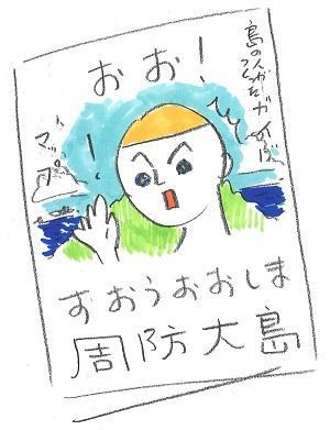 0324_e.jpg
