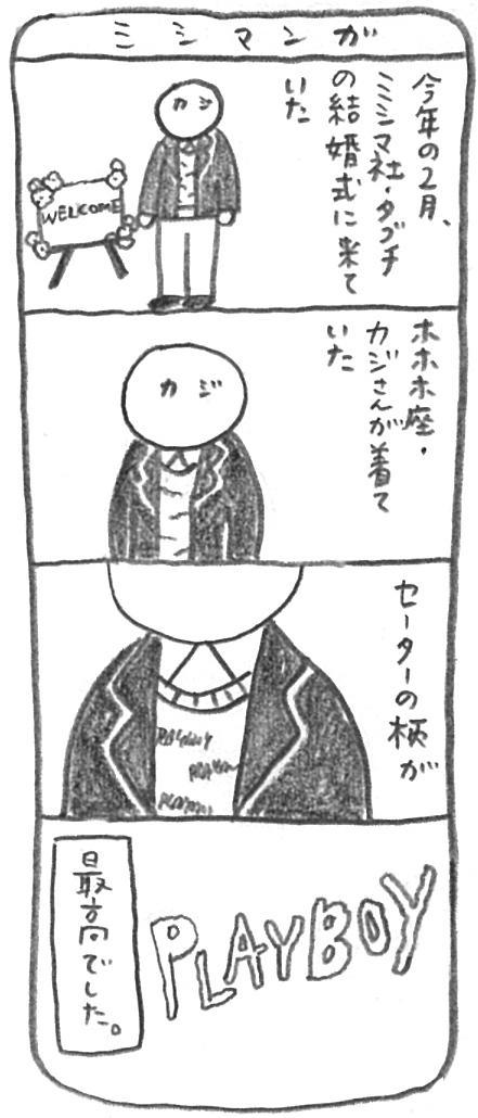 0616-2.jpg