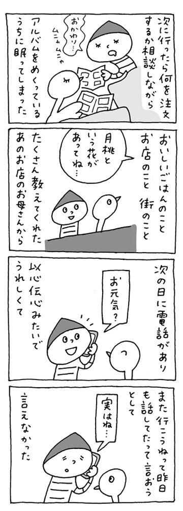 0627-12.jpg
