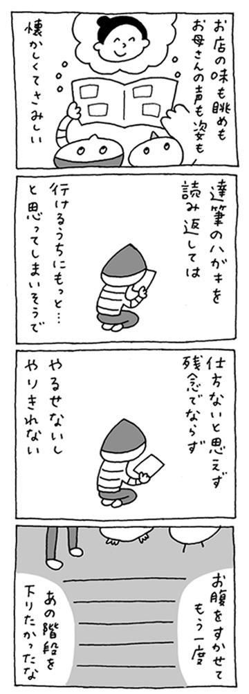 0627-22.jpg