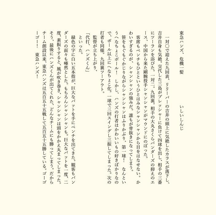 0627-3.jpg