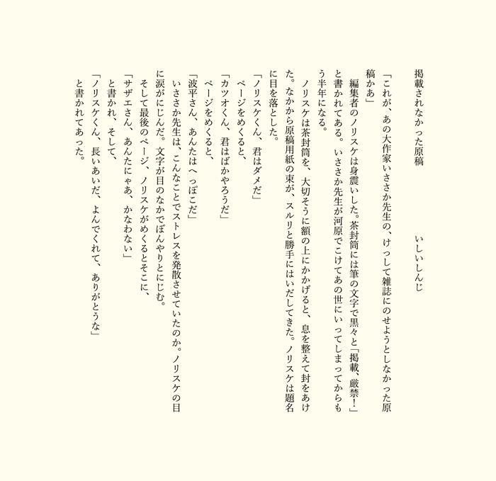 0627-4.jpg