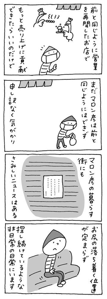0627-42.jpg