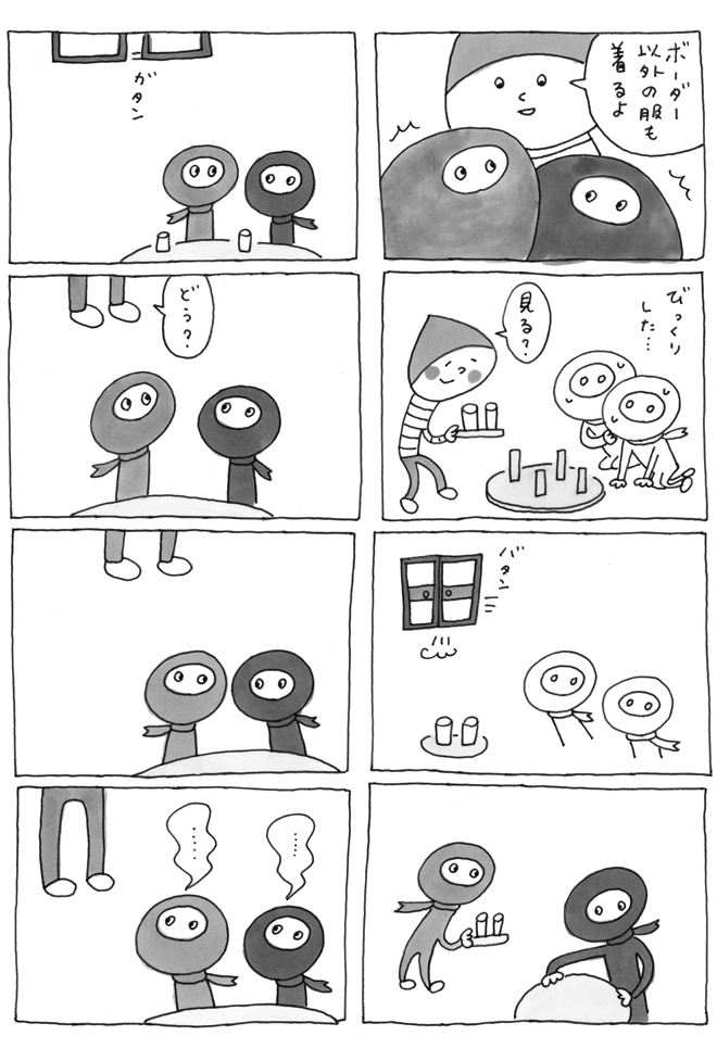 0704-2.png