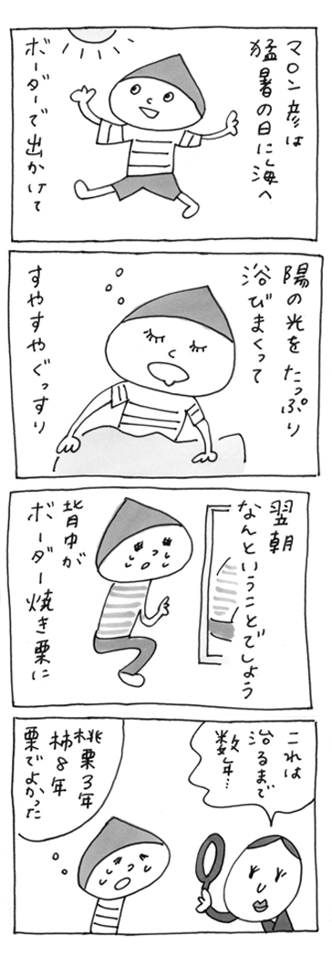 0704-32.png