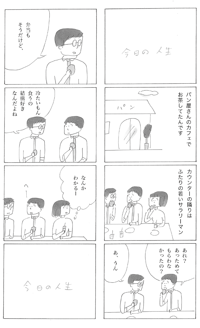 0903-1.png