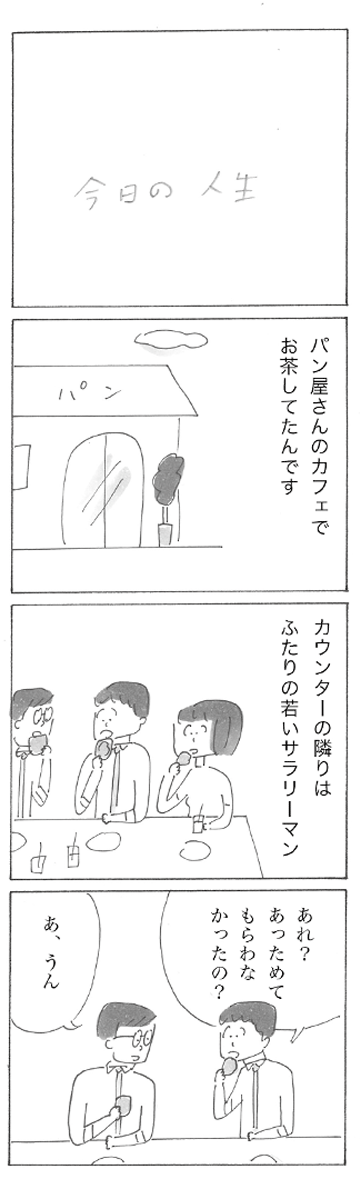 0903-11.png