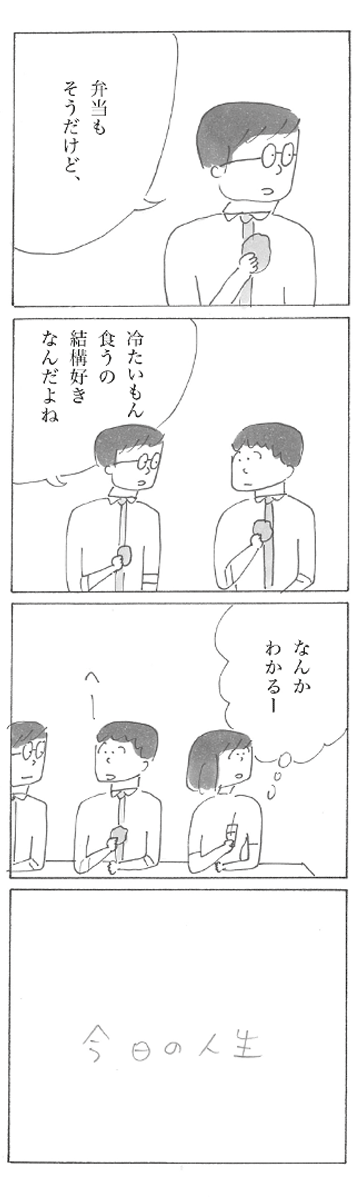 0903-12.png
